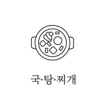main_menu