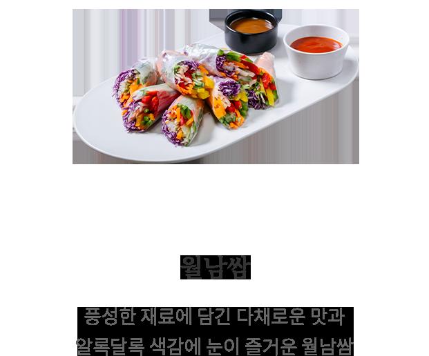 recommend_menu